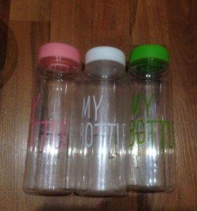 Бутылки my bottle