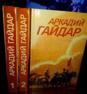Книги собрание сочинений