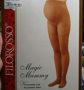 Новые колготы для беременных