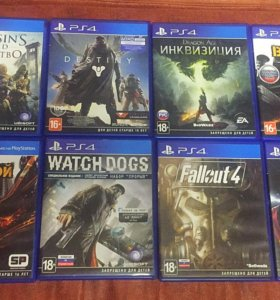 Продам лицензионные игры для PS - 4