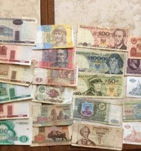 Набор разных банкнот
