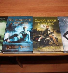 Книги в стиле фэнтези.