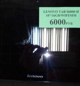 LENOVO TAB S6000-H