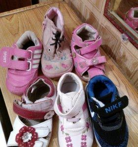 Обувь в ассортименте р19-28