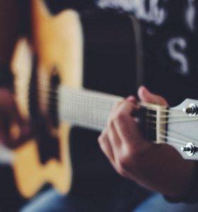 Обучение игры на гитаре