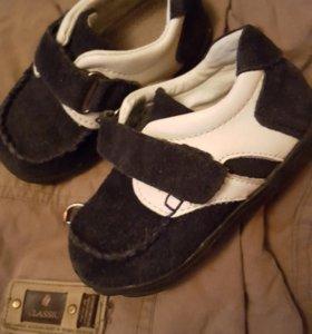 Ботинки 22р замша