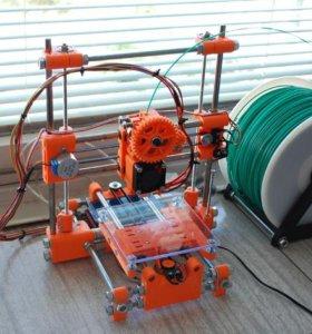Принтер 3Д