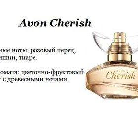Avon cherish, Cherish the moment