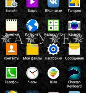 Samsung j1 lte