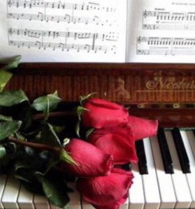 Репетитор по фортепиано и сольфеджио.