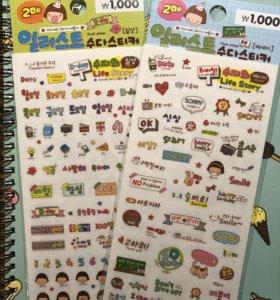 Корейские стикеры