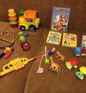 Игрушки и книжки (пакет)