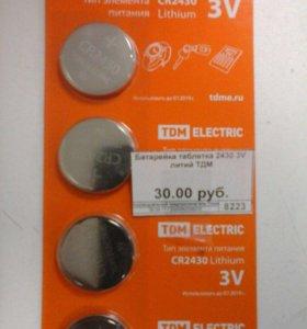 Батарейка таблетка 2430 3V