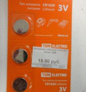 Батарейка таблетка 1620 3V