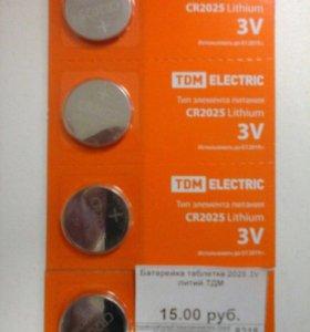Батарейка таблетка 2025 3V