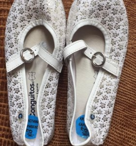Туфли для девочки Conguitos