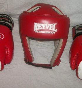 Боксерский комплект.