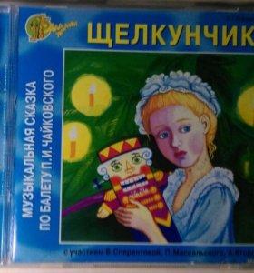 музыкальный диск Щелкунчик
