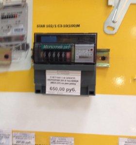 Услуги Электрики