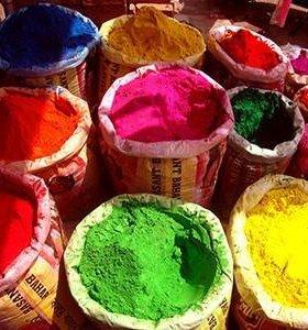 Краски холи