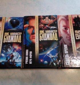 Книги из серии золотой библиотеки фантастики 3 шт.