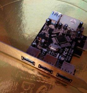 USB-контроллер 3.0