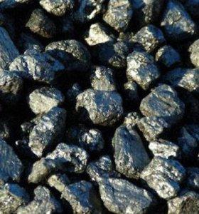 Доставка угля ДР, ДПК.