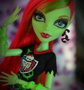 Monster High Doll Venus McFlytrap Cheerleaders