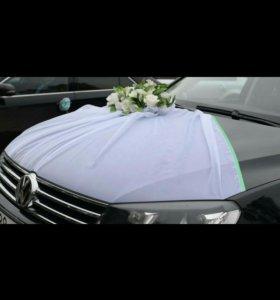 Свадебное Украшения на автомобиль