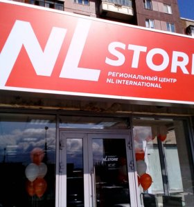 Готовый бизнес сеть магазинов