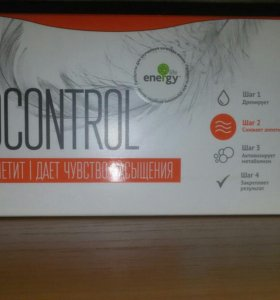 FOODCONTROL(еnergy slim)