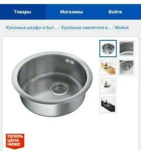 Врезная мойка для кухни /икея бухольмен