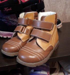 Ортопедические ботинки footmaster