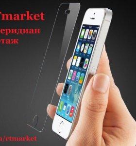 Защитные стекла на iPhone 5/5S/SE/6/6S/7/7+
