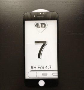 4D стекла iPhone 7