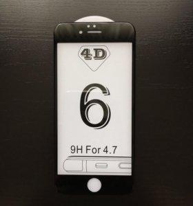 4D стекло iPhone 6/6S