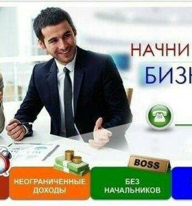 Готовый бизнес
