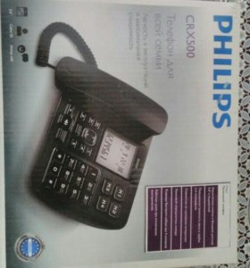 Продам домашний телефон