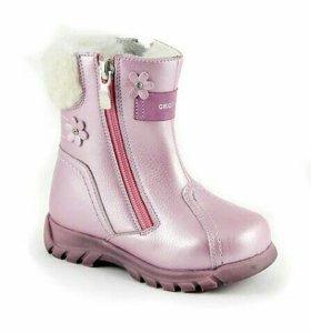 Зимняя обувь новая