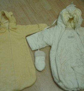 Два комбеза для малыша