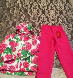 Куртка (ветровка) + брюки Reima размер 116-122