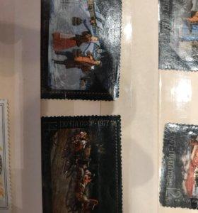 Колекция почтовых марок