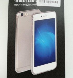 Чехлы силиконовые для Huawei Honor 8 Lite /P8 Lite