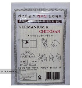 Пластыри от боли в суставах 25 шт. Ю. Корея