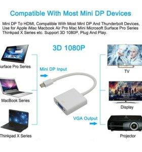 Переходник mini DP to VGA