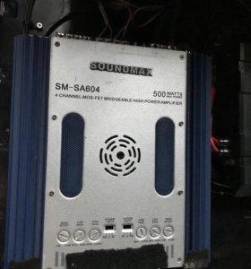 Усилитель 4-х канальный soundmax