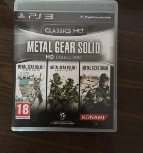 Metal gear solid trilogy