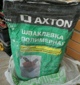 Шпаклевка полимерная Axton 19.6 кг