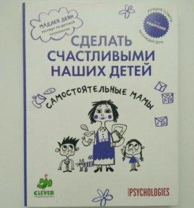 📕 Книга