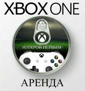 Аренда XboxOne